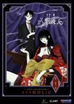 xxxHOLiC DVD Volume 1