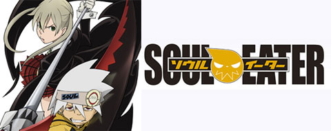 Soul Eater preview