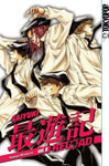 Saiyuki Reload Manga Volume 8
