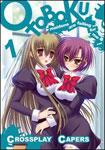 Otoboku - Maidens Are Falling For Me DVD Volume 1