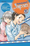 Yakitate!! Japan Manga Volume 15