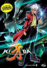Kiba DVD Set #2