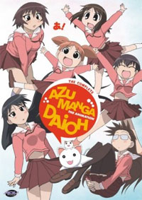 Azumanga Daioh DVD Box Set