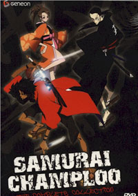 Samurai Champloo DVD Box Set