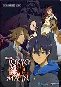 Tokyo Majin Box Set