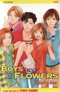 Boys Over Flowers Volume 27