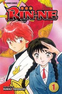 Rin-ne Manga Volume 1