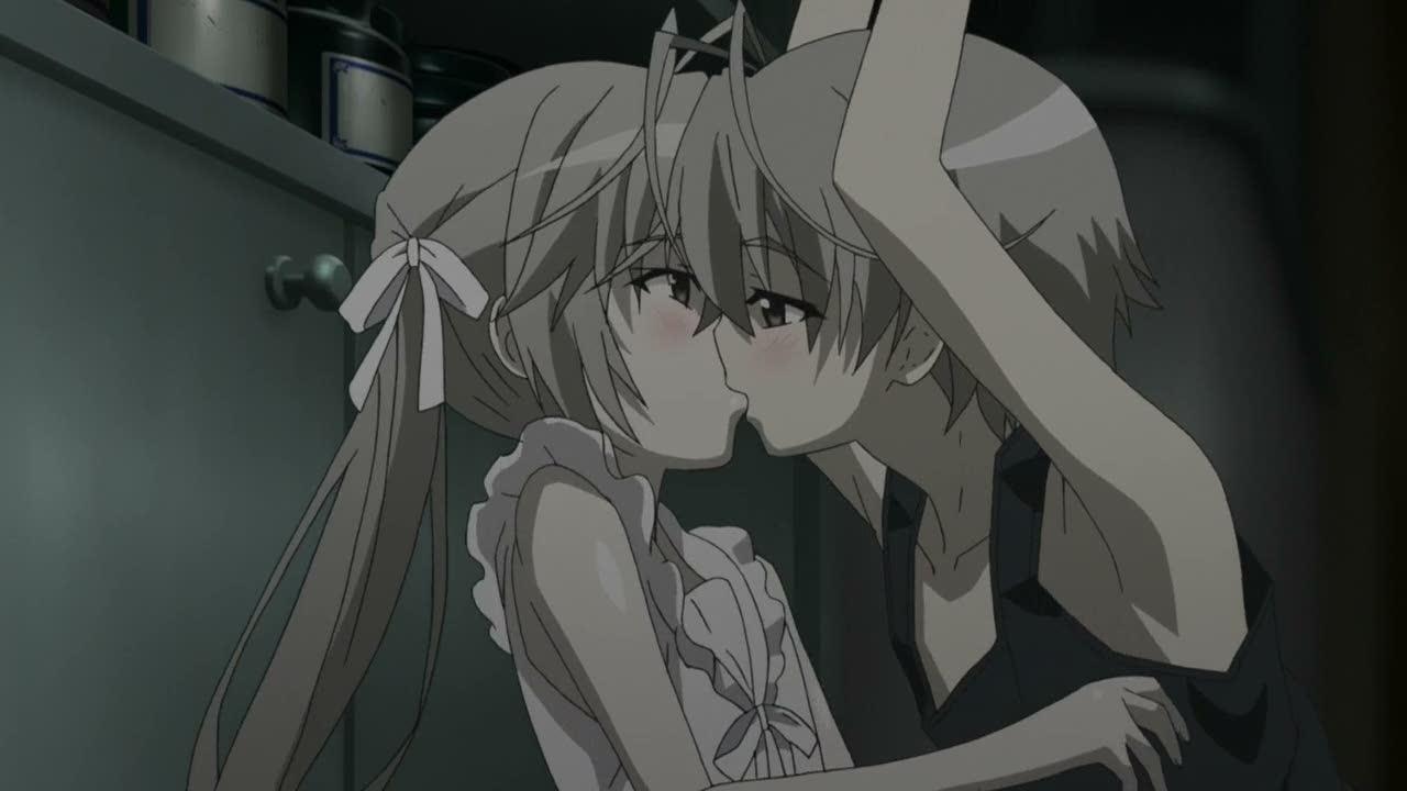 Kiss Sis!