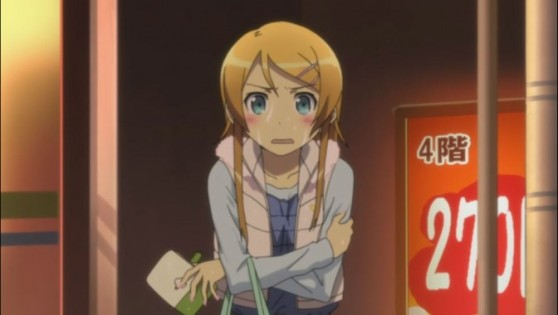 Kirino is wet...and wants to take Kyou to a hotel