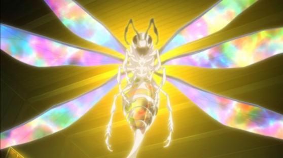 Elyurias' true form: a giant bee. ZOMG RUN!